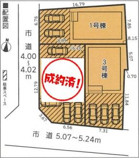 【区画図】沼津市吉田町第3 新築戸建 1号棟