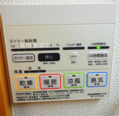 【設備】ベイルーム東白楽