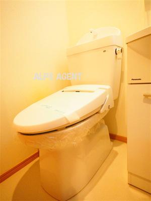 【トイレ】ベイルーム東白楽