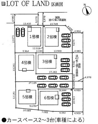 【区画図】クレイドルガーデン鹿沼市千渡第11 新築一戸建て