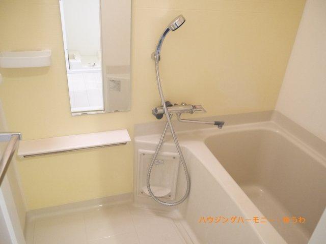 【浴室】アールズプレイスアゼスト高島平