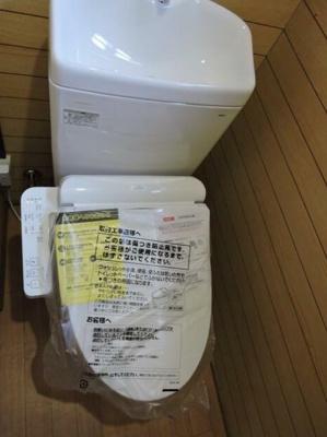【トイレ】大久保荘