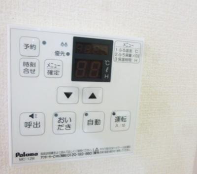 【設備】グレイシスコート庭代台 B