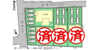 【外観】沼津市今沢第3 新築戸建 全4棟 (3号棟)