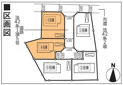 【区画図】新築建売 花巻市下小舟渡・第1-4