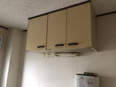 【トイレ】第一長荘