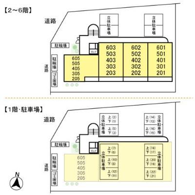 【区画図】サングリーン