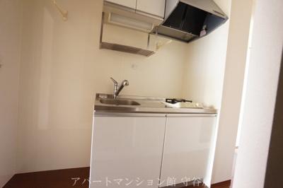 【キッチン】第二AMビル