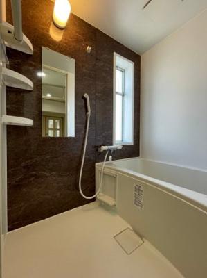【浴室】グリーンハイツ名谷