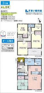 【外観】沼津市今沢第3 新築戸建 2号棟