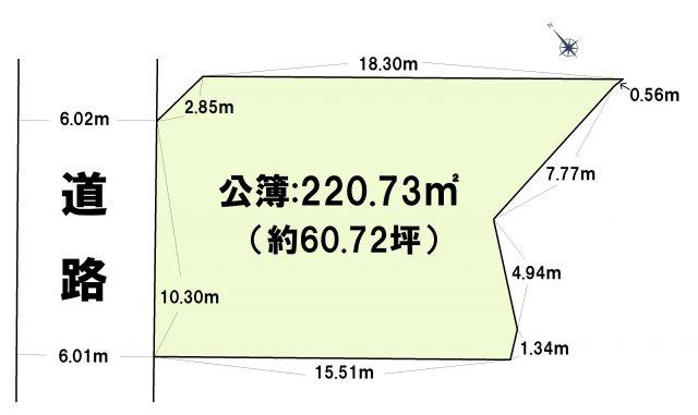 【土地図】糸島市二丈深江土地