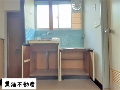 【キッチン】幸月マンション
