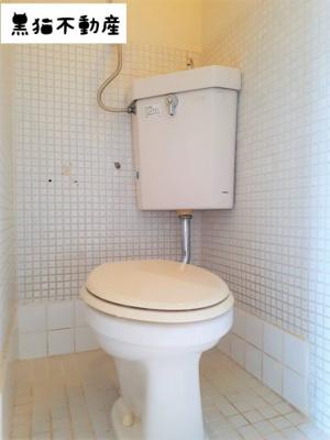 【トイレ】幸月マンション