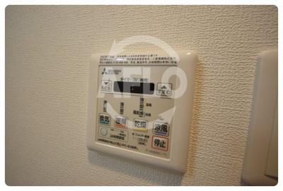ジアコスモ大阪イーストゲート 浴室乾燥機