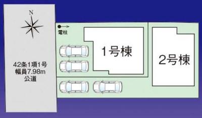 【区画図】新築戸建て 川口市第2元郷