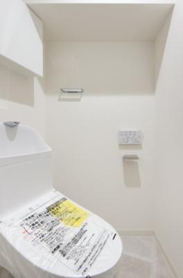 【トイレ】四谷コーエイマンション