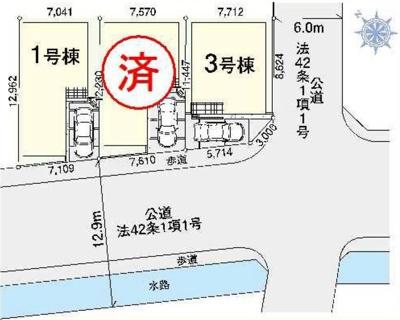 【区画図】新築戸建て さいたま市緑区中尾