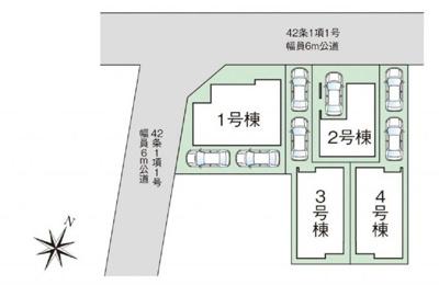 【区画図】新築戸建て 川口市第3柳崎