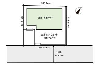 【土地図】湘南鷹取5丁目売地