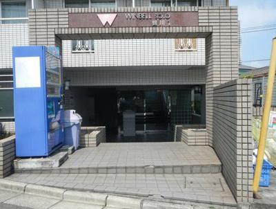 【その他共用部分】ウィンベルソロ鶴川第1