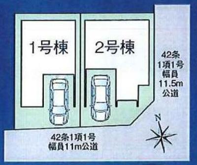 【区画図】新築戸建て 川口市第2前川