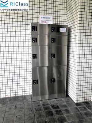 【設備】藤和諏訪山ホームズ