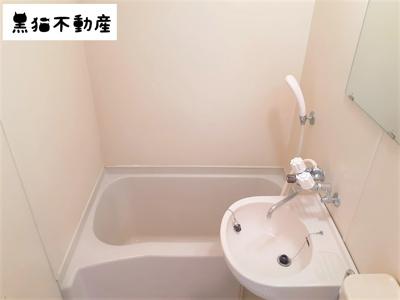 【浴室】クレアコート