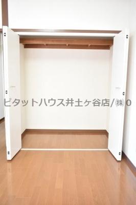 【収納】鈴木商事第8ビル