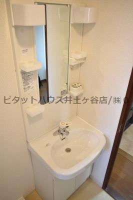【洗面所】鈴木商事第8ビル