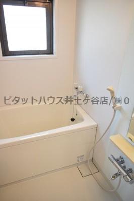 【浴室】鈴木商事第8ビル