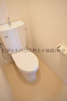 【トイレ】鈴木商事第8ビル