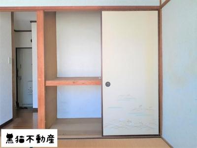 【収納】石原コーポ