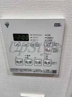 【設備】アルテシモテーレ