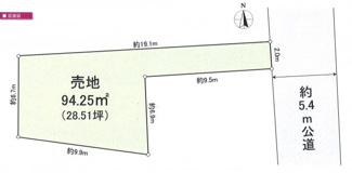 【土地図】中央区八王子 売地
