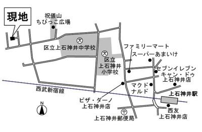 【地図】メゾングランメール上石神井