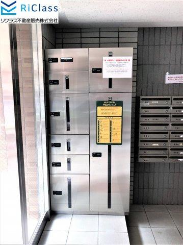 【設備】クレール神戸上沢通