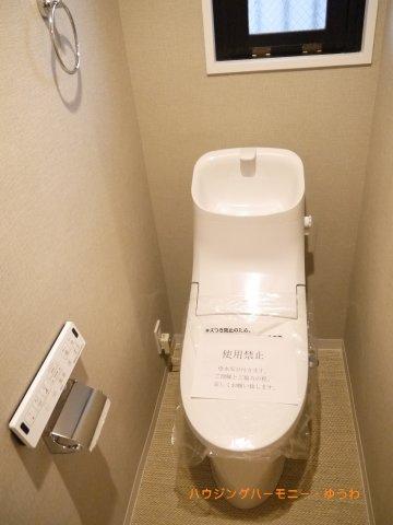 【トイレ】日神パレステージ志茂