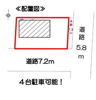 【区画図】浜松市南区恩地町 中古戸建て FF