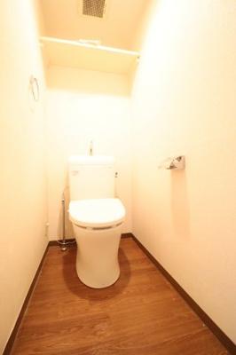 【トイレ】グランベール西七条