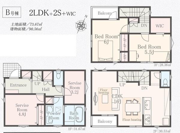土地面積73.67平米 建物面積90.56平米 2LDK+2S+WIC 食洗器・床暖房完備