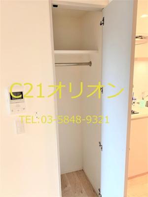 【収納】FARE(ファーレ)練馬II