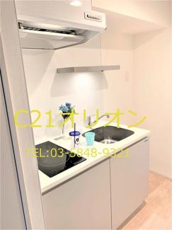 【キッチン】FARE(ファーレ)練馬II