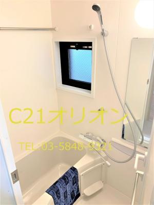 【浴室】FARE(ファーレ)練馬II