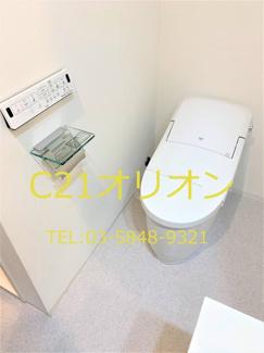 【トイレ】FARE(ファーレ)練馬II