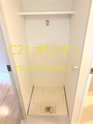 【設備】FARE(ファーレ)練馬II