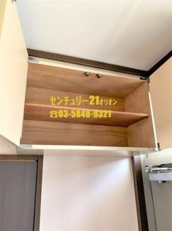 【収納】ローレルハイム
