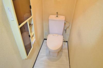【トイレ】南新町5丁目貸家
