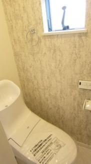 【トイレ】国立市青柳2丁目 全8棟 1号棟 仲介手数料無料