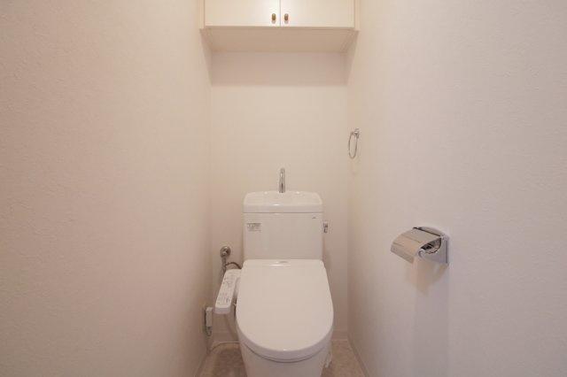 【トイレ】グランドシーズ大手前
