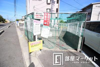 【周辺】サントピア天道C
